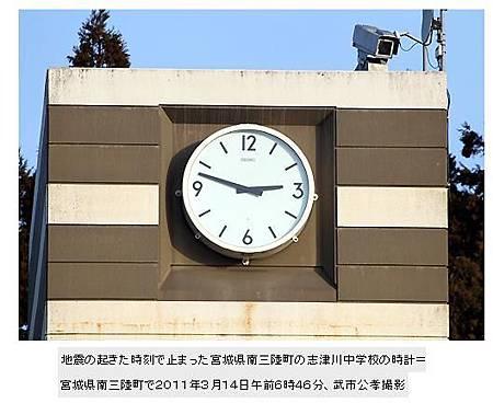 靜止的時間.JPG