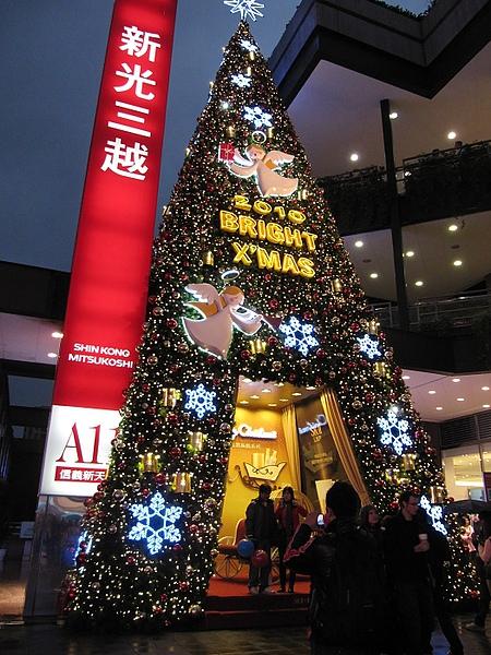 2010年聖誕集錦 (23).jpg