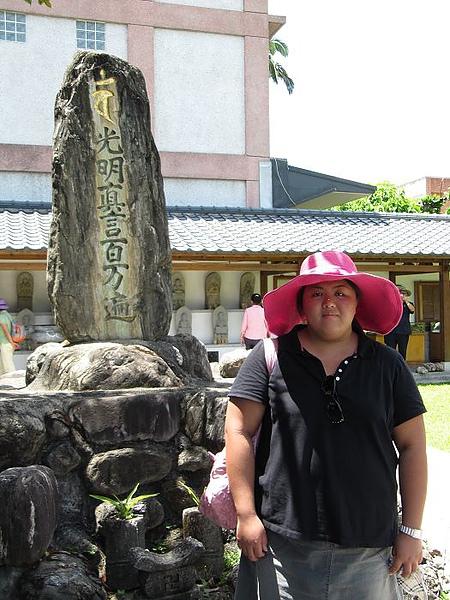 花東5日 (158).jpg