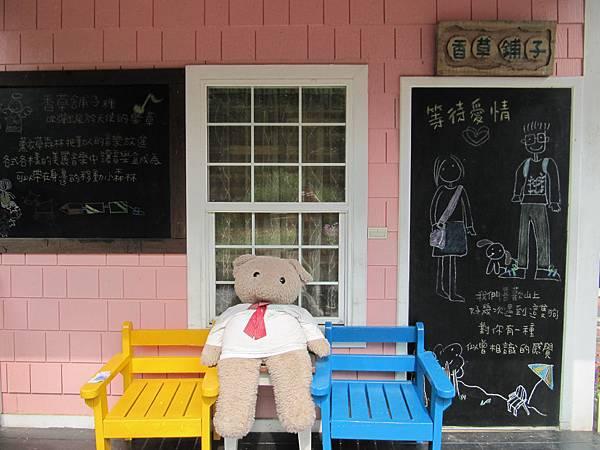 內灣+薰衣草森林 (42).JPG