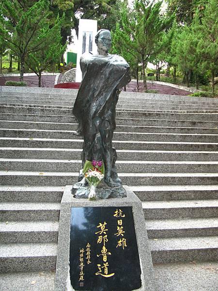 埔里清境日月潭 (246).JPG