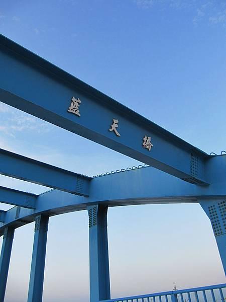 17里海岸 (94).JPG