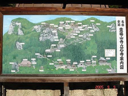 山寺(3)山寺立石寺地圖.jpg