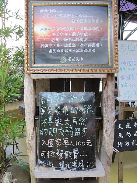東勢大雪山 (234).jpg