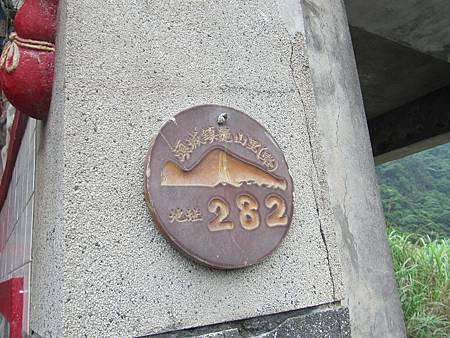 龜山島 (94).JPG