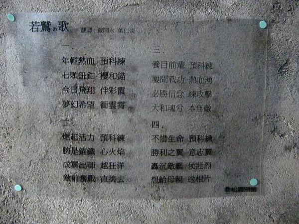 花東5日 (115).jpg