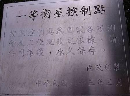 龜山島 (150).jpg