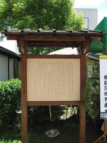 花東5日 (141).jpg