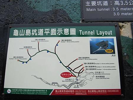 龜山島 (27).JPG