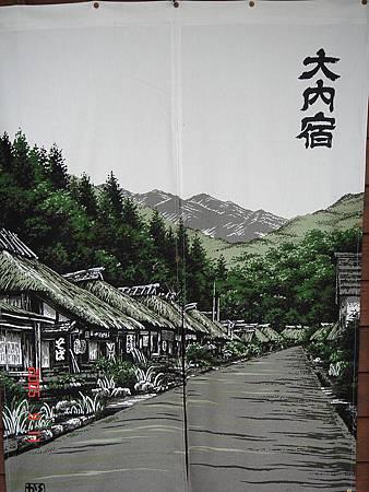 福島大內宿 (34).jpg