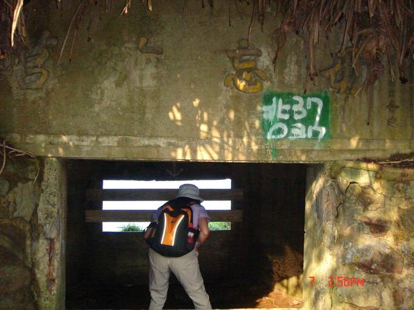 金山水尾光武坑道 (11).JPG