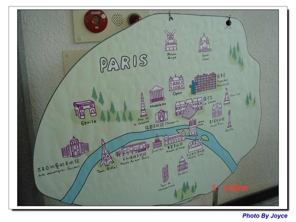 巴黎地圖02.jpg