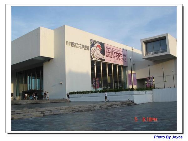 台北市立美術館05.jpg