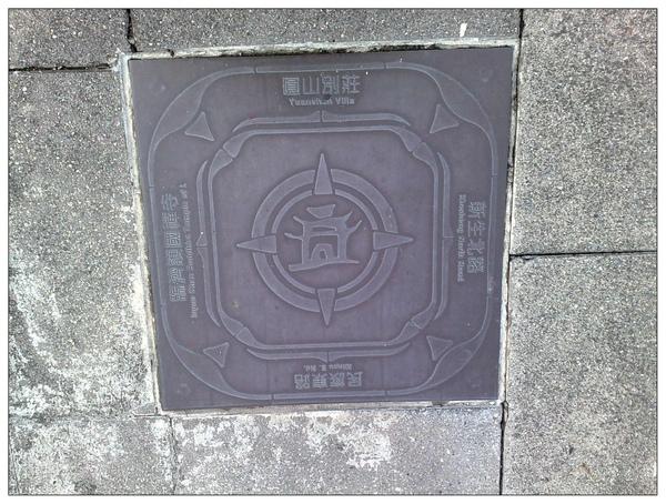 北美館地上路標.jpg