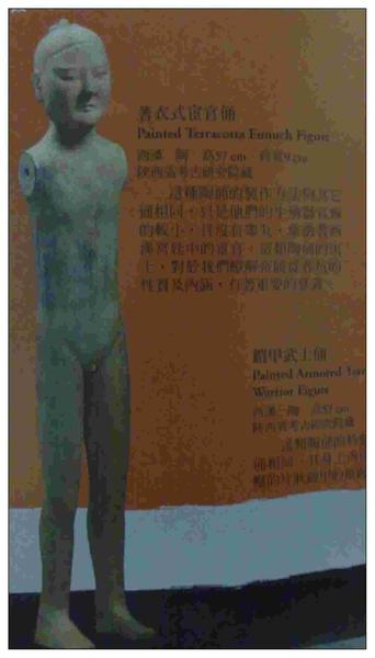 微笑彩俑 (9).jpg