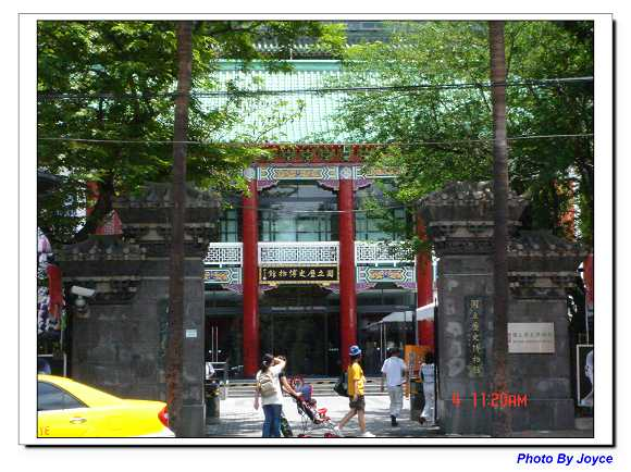 歷史博物館-微笑彩俑 (2).jpg