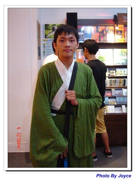 歷史博物館-微笑彩俑 (5).jpg