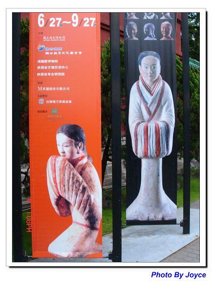 歷史博物館-微笑彩俑 (12).jpg
