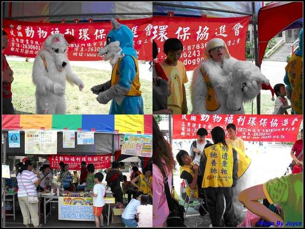 中華民國動物福利環保協進會.jpg