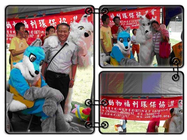 中華民國動物福利環保協進會-2.jpg