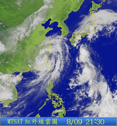 莫拉克颱風