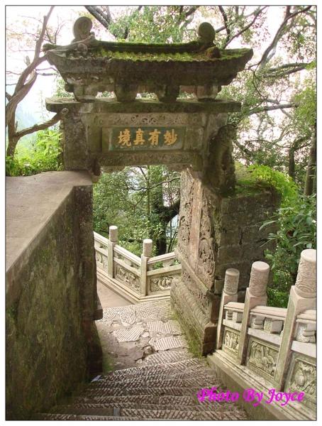 090831昆大麗D1西山龍門 (88).JPG