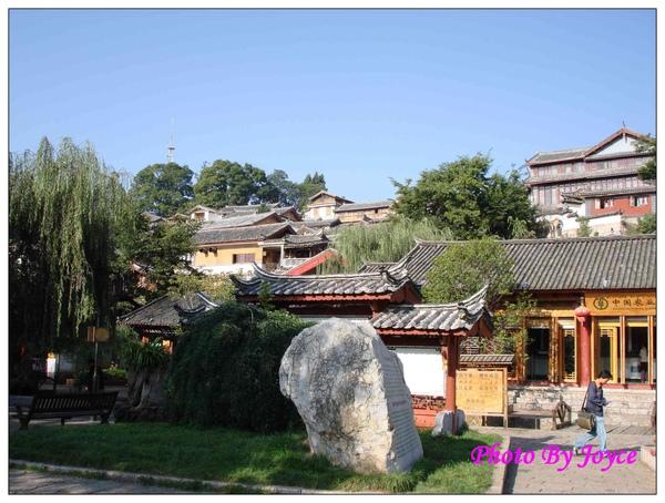 090831昆大麗D2麗江古城 (35).JPG