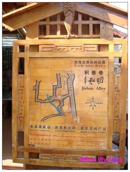 090831昆大麗D2麗江古城 (46).JPG