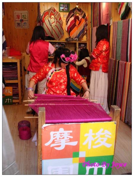 090831昆大麗D2麗江古城 (93).JPG
