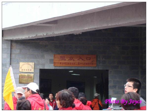 090831昆大麗D3玉龍雪山-雲杉坪 (2).JPG