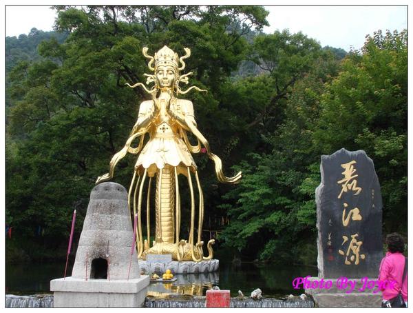 090831昆大麗D3麗江玉水寨 (178).JPG