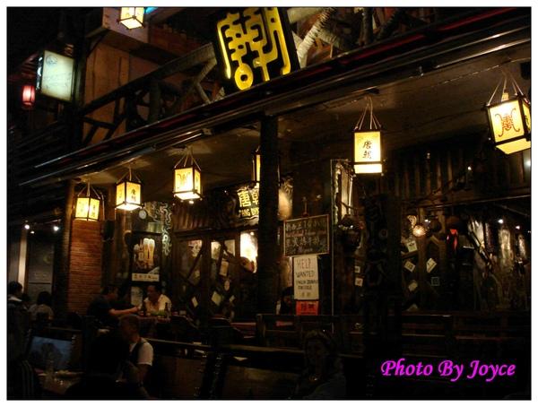 090831昆大麗D4大理古城夜遊 (194).JPG