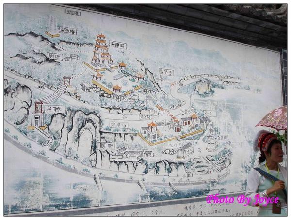 090831昆大麗D4大理洱海遊船 (122).JPG