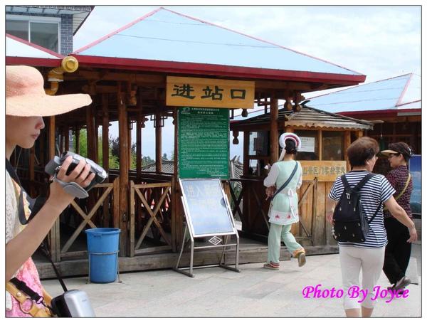 090831昆大麗D5大理蒼山 (7).JPG