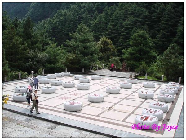 090831昆大麗D5大理蒼山 (33).JPG