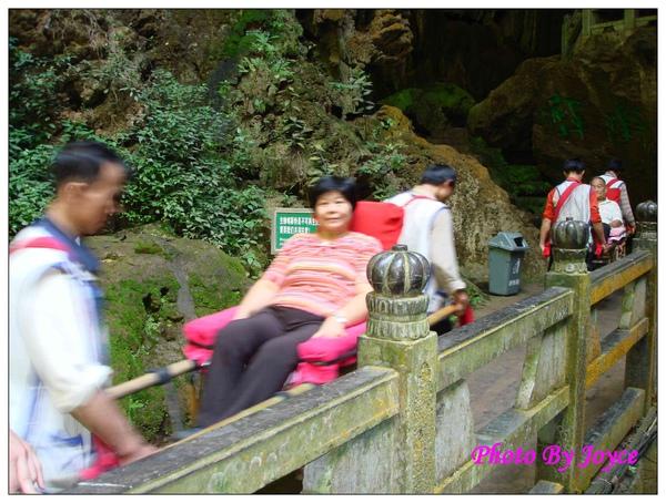 090831昆大麗D6九鄉-雌瀑布 (158).JPG