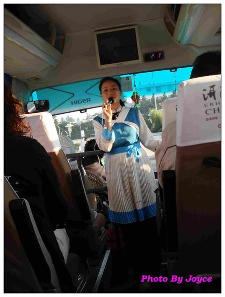090831昆大麗D2麗江TG小和 (11).JPG