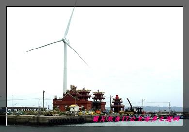 新竹17公里風景區 (5).jpg