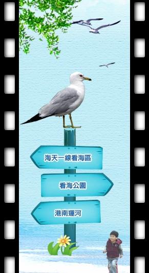 新竹17公里風景區 (15).jpg