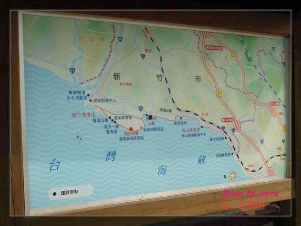新竹17公里海岸 (18).JPG