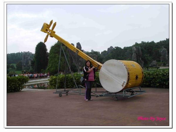 090831昆大麗D7石林風景區 (64).JPG