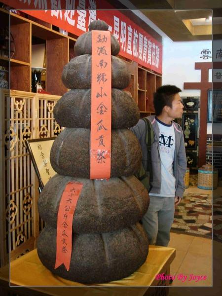 090831昆大麗D7昆明普洱茶 (174).JPG