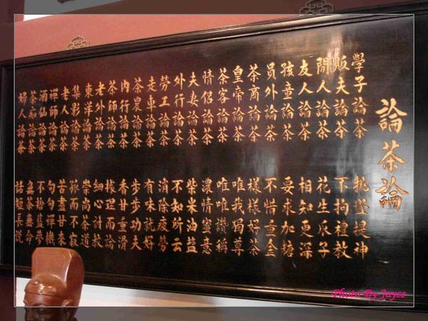 090831昆大麗D7昆明普洱茶 (181).JPG