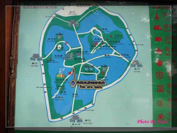 090831昆大麗D8昆明-翠湖公園 (22).JPG