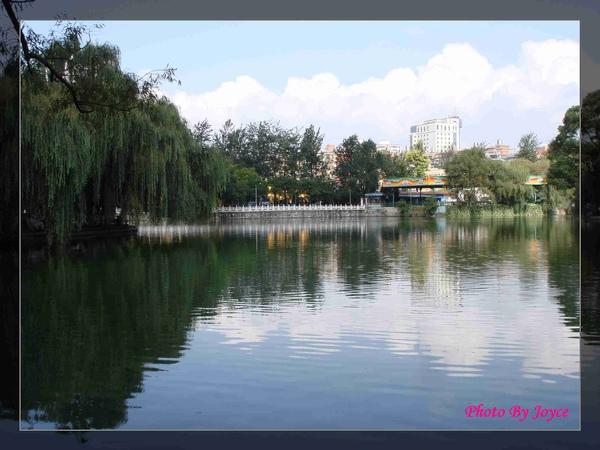 090831昆大麗D8昆明-翠湖公園 (25).JPG