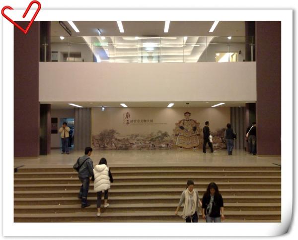 091114故宮清世宗特展 (2).jpg