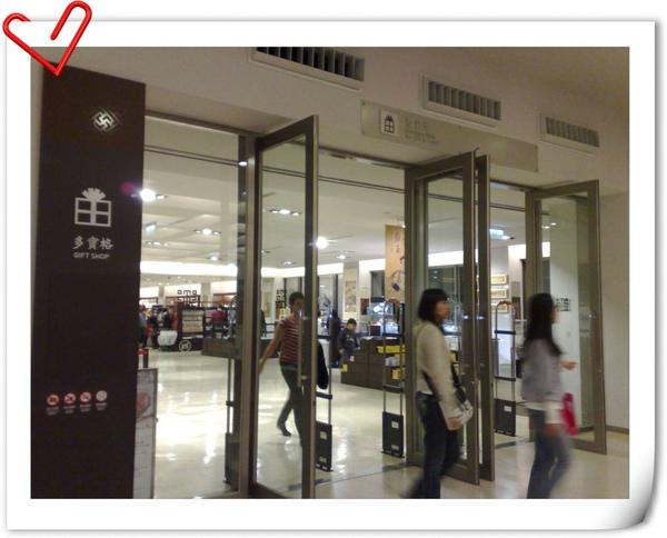 091114故宮清世宗特展 (6).jpg