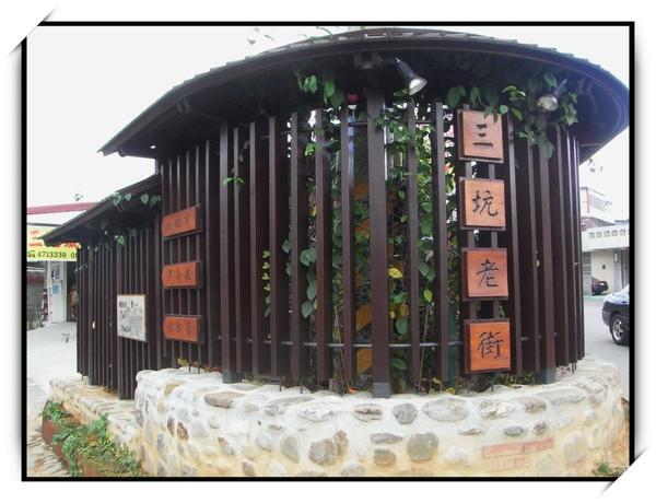 091212桃園大溪三坑 (7).jpg
