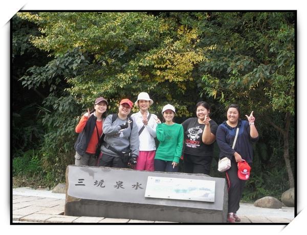 091212桃園大溪三坑 (14).jpg