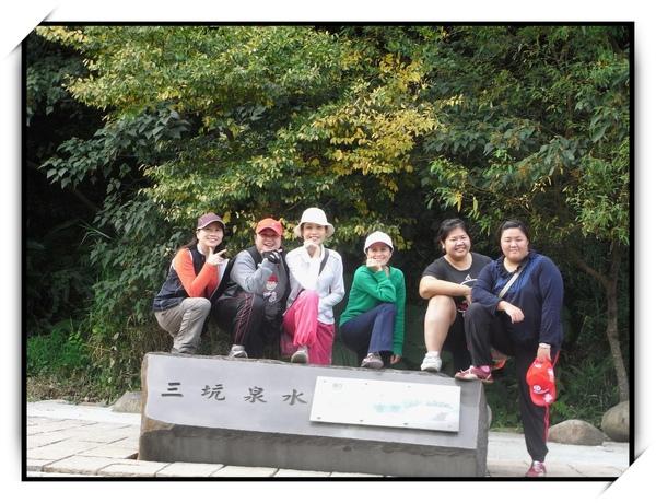 091212桃園大溪三坑 (15).jpg